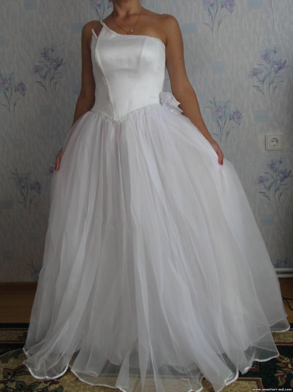 Куплю Свадебное Платье Б У Москва 61